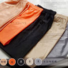 內搭褲 珍珠亮彩內搭7分褲/橘色