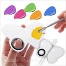 蝴蝶型調色板(附調棒)-單組[57782]指甲彩繪用具