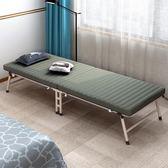 折疊床單人簡易床懶人躺椅折疊墊子午休床陪護床成人辦公室午睡床  無糖工作室
