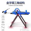 倒立機mrcue倒立機家用倒掛拉伸神器輔助增高長高拉腿腰椎牽引倒吊機 LX 伊蒂斯