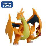 【日本正版】噴火龍 寶可夢 造型公仔 MONCOLLE-EX 模型 神奇寶貝 TAKARA TOMY - 596295