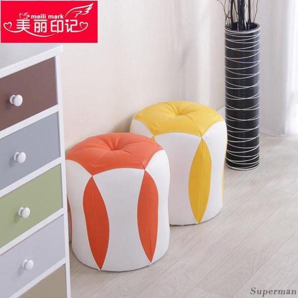 凳子 穿鞋椅 沙發椅創意小凳子矮凳換鞋凳小圓凳化妝凳jy兒童皮凳茶幾凳小皮墩子沙發凳