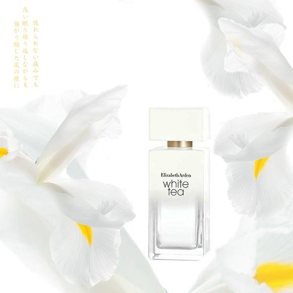 Elizabeth Arden雅頓  白茶女性香水white tea 50ml     [ IRiS 愛戀詩 ]