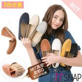 莫卡辛-TTSNAP MIT素面質感真皮豆豆鞋 七色