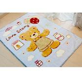 GMP Baby 東京西川可愛熊童毯 (藍色) 禮盒裝 1580元+贈紙袋