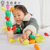 限時8折秒殺益智玩具早教教具木制拼插積木拆裝仙人球仙人掌寶寶幼兒童益智玩具3-5歲