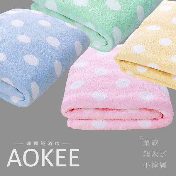 超柔珊瑚絨浴巾【H00012】外銷日本 印花吸水速乾大浴巾 兒童浴巾