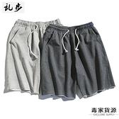 短褲運動休閒褲子男潮流寬松百搭夏季薄款五分衛褲【毒家貨源】