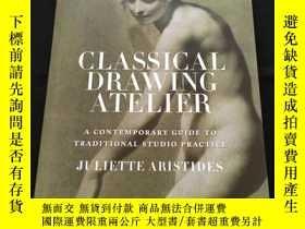 二手書博民逛書店Classical罕見Drawing Atelier: 古典繪畫