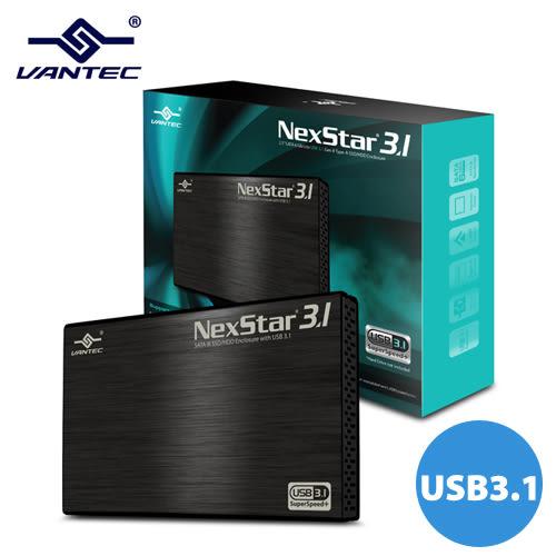 凡達克 Vantec 傳輸精靈 USB3.1 2.5吋硬碟外接盒 NST-270A31-BK