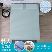 House Door 抗菌防螨9cm藍晶靈涼感記憶床墊全配組-雙人水湖藍