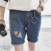 FINDSENSE品牌 男 潮 街頭時尚 休閒 破洞 鐵環裝飾 休閒短褲 牛仔短