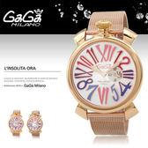 GaGa MILANO 義大利時尚精品腕表 46mm/男女兼用/防水/GO/名人著用/5081.1 現+排單/免運!