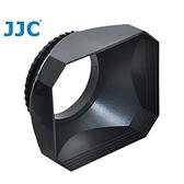 【南紡購物中心】JJC螺牙方形遮光罩37mm遮光罩螺口DV遮光罩LH-DV37B