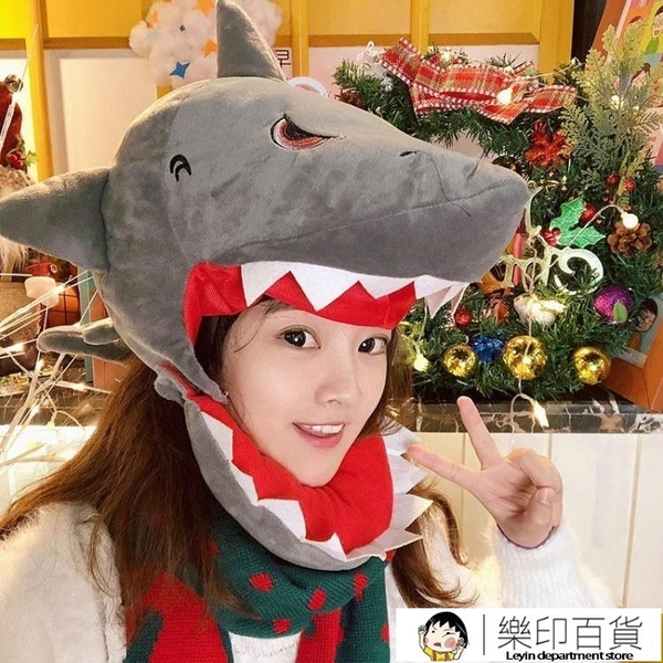 恐龍頭套 創意可愛卡通帽子搞怪麋鹿鯊魚恐龍頭套聖誕少 交換禮物 樂印百貨
