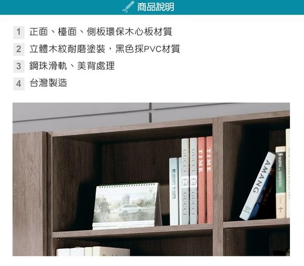 《固的家具GOOD》507-03-ADC 狄恩2尺開放書櫃