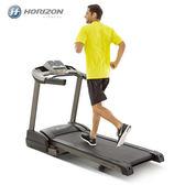 JOHNSON 喬山HORIZON Paragon 5S 電動跑步機  上市new
