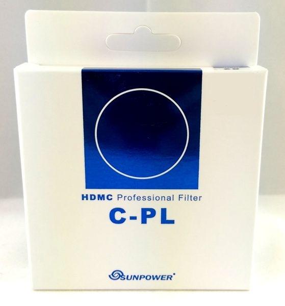 SUNPOWER TOP1 67mm HDMC C-PL Filter 超薄框 鈦元素鍍膜 CPL 偏光鏡 湧蓮公司貨 台灣製造