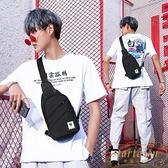 男士胸包單肩包小背包休閒日系斜跨腰包【繁星小鎮】