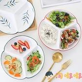 日式陶瓷餐具分格盤兒童分餐盤早餐盤子三格盤餐盤【淘嘟嘟】