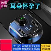 車載MP3藍芽音樂播放器免提電話接收器汽車用u盤插卡點煙器充電器【快速出貨】