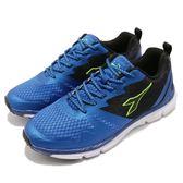 DIADORA 慢跑鞋 藍 黑 白底 跑鞋 寬楦頭 輕量舒適 運動鞋 男鞋【PUMP306】 DA8AMR5926