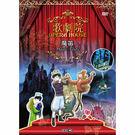 【停看聽音響唱片】【DVD】歌劇院:魔笛...