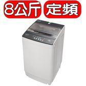 《可議價》KOLIN歌林【BW-8S01】8KG單槽洗衣機