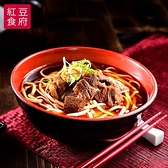 紅豆食府SH.紅燒牛肉麵 (500g/盒,共兩盒)﹍愛食網