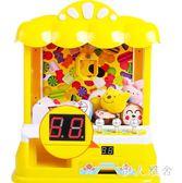 220V兒童迷你抓娃娃機夾公仔機抖音糖果機公仔扭蛋機小型游戲機玩具 DJ224『伊人雅舍』