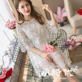 小禮服 長裙 洋裝 白色仙氣蕾絲連身裙女春夏季網紗套裝兩件套