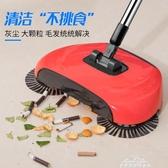 手推式掃地吸掃拖一體機不用電手動吸塵懶人掃把簸箕組合套裝YXS 夢娜麗莎