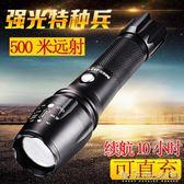 強光手電筒可充電超亮遠射防水5000氙氣燈1000w打獵多功能特種兵 晴天時尚館