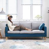 聖誕禮物沙發布藝沙發小戶型北歐三人雙人兩人二人位小型休閒小沙發小客廳簡約 LX