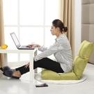 懶人沙髮榻榻米可折疊單人小沙髮床上電腦椅...