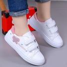 兒童小白鞋 女童鞋兒童運動鞋板鞋女孩休閒鞋白色透氣防臭幼兒園小學生小白-Ballet朵朵