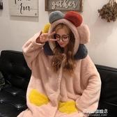 保暖睡衣女-秋冬新款韓版長款甜美可愛睡袍閨蜜裝休閒睡衣加厚家居服女潮 多麗絲