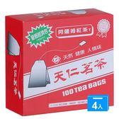 天仁阿薩姆紅茶經濟包2G*100*4【愛買】