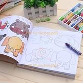 蒙紙臨摹畫書本 幼稚園3-8歲簡筆畫入門圖畫本兒童涂色畫冊涂鴉本【少女顏究院】