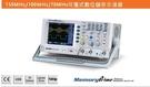 泰菱電子◆ GDS-1072A-U 固緯 70MHz數位儲存示波器 GW TECPEL