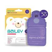 韓國 BAILEY 奶粉儲存袋~50g30入