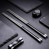 日式304不銹鋼筷子 家用金屬韓國防滑合金鐵筷子家庭套裝高檔筷子【無趣工社】