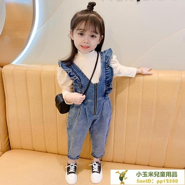 秋季兒童荷葉邊寬鬆女童背帶褲牛仔連體褲【小玉米】