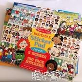出口原單兒童貼紙書寶寶貼畫書幼兒動腦貼貼畫可反復使用2-3-5歲  交換禮物yys