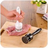 料理不鏽鋼嫩肉針 牛排 豬肉 敲肉 錘子 肉筋 筋刀 鬆肉 烤肉 西式 廚房【J184】MY COLOR