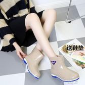 短筒雨鞋女中筒雨靴時尚女式水靴防滑低筒膠鞋      俏女孩