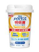 明治 明倍適精巧杯(玉米濃湯口味)-125ml(日本原裝進口)