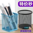筆筒 圓形網格筆筒學生辦公桌筆筒創意時尚...