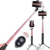 自拍桿 自拍桿通用蘋果6S手機三腳架華為oppo自牌桿vivo小米拍照神器   榮耀3c