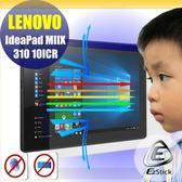 【Ezstick抗藍光】Lenovo Miix 310 10 ICR 適用 防藍光護眼螢幕貼 (可選鏡面或霧面)